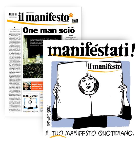 il-manifesto-pubblicita-ALTRA-il-manifesto