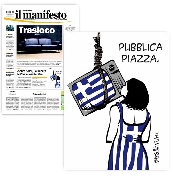 TV-pubblica-greca-chiusura-il-manifesto