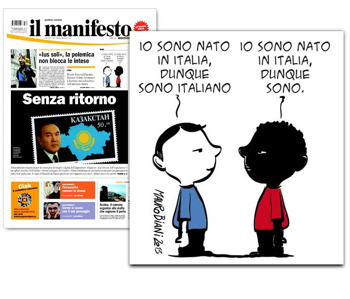 ius-soli-migrante-italiano-bimbi-il-manifesto