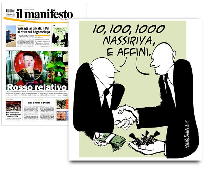 nassiriya-guerra-armi-il-manifesto