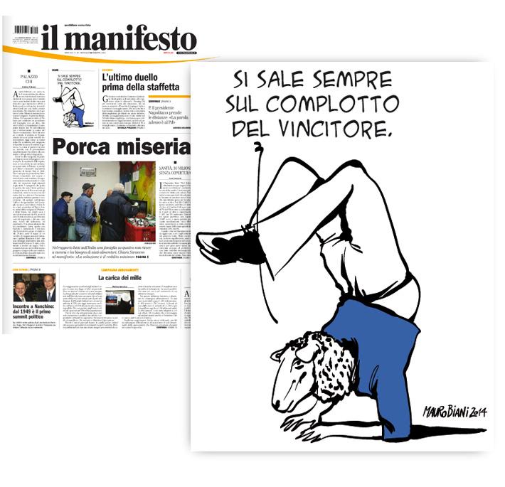 complotto-carro-vincitore-1-il-manifesto
