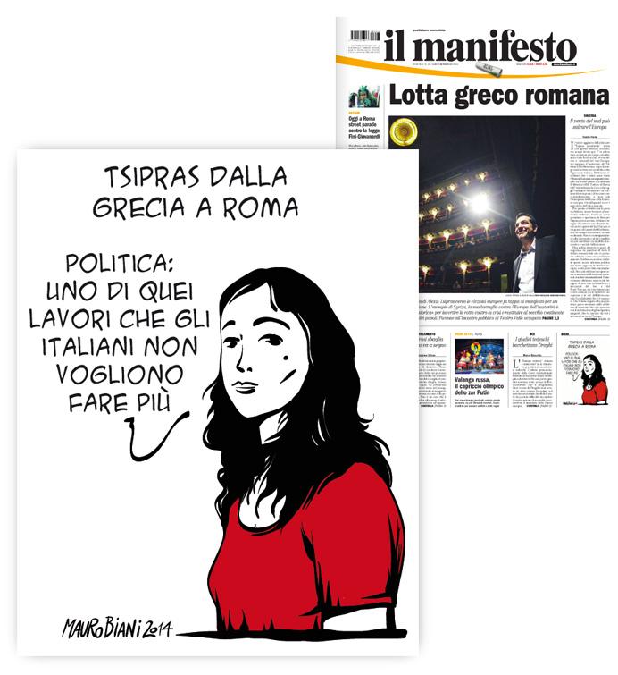 tsipras-roma-politica-sinistra-il-manifesto