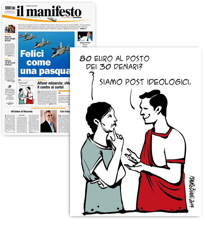 ottanta-euro-30-denari-il-manifesto