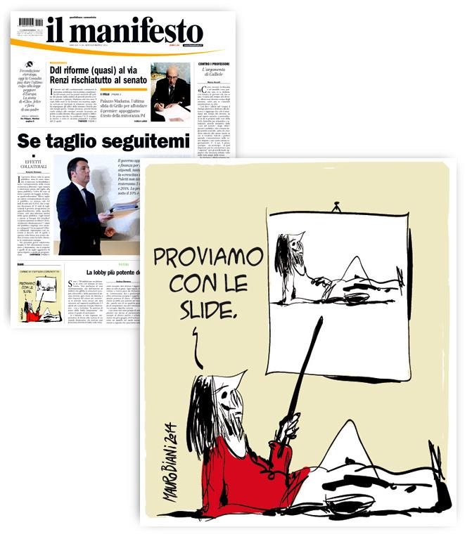 povero-slide-il-manifesto