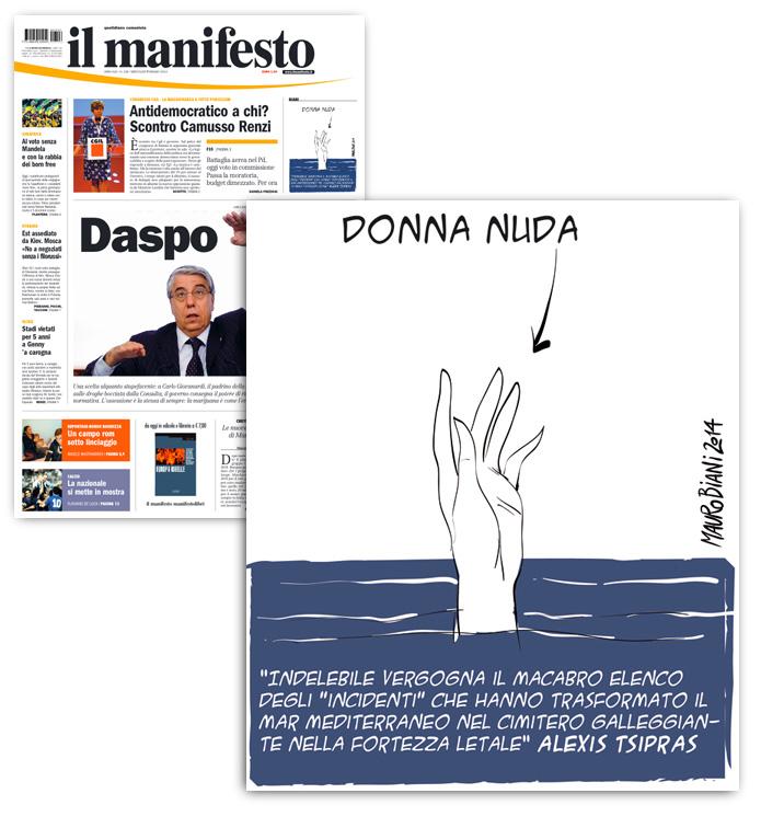 tsipras-migranti-donna-nuda-il-manifesto