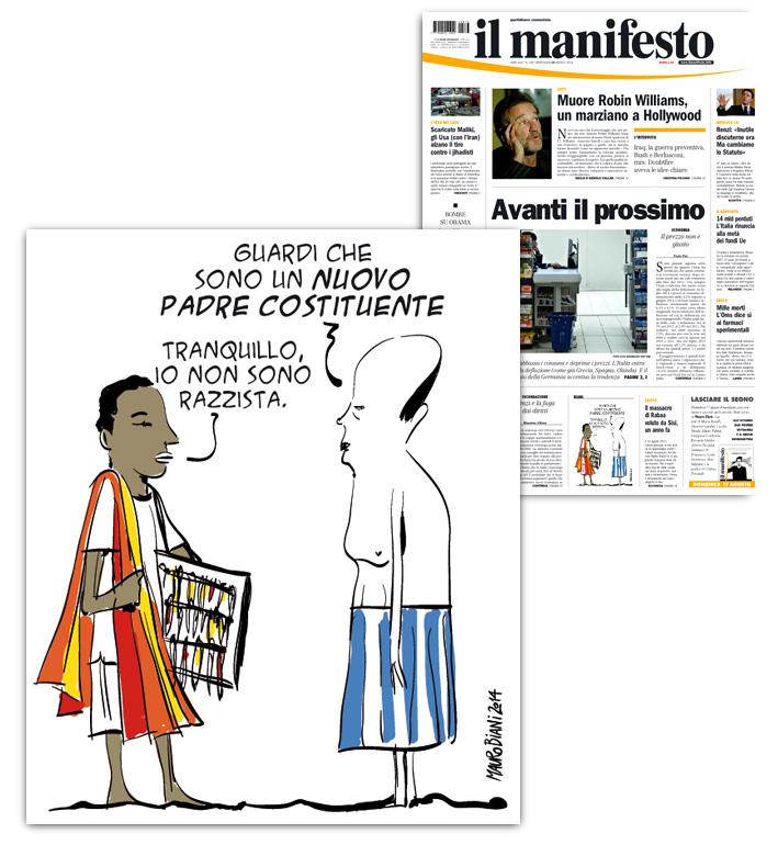 alfano-migrante-ambulante-il-manifesto