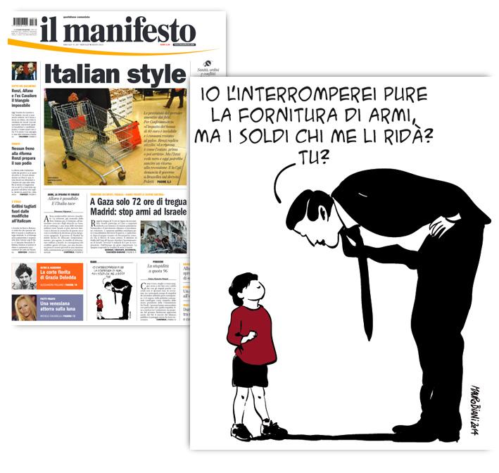gaza-armi-forniture-italia-israele-il-manifesto