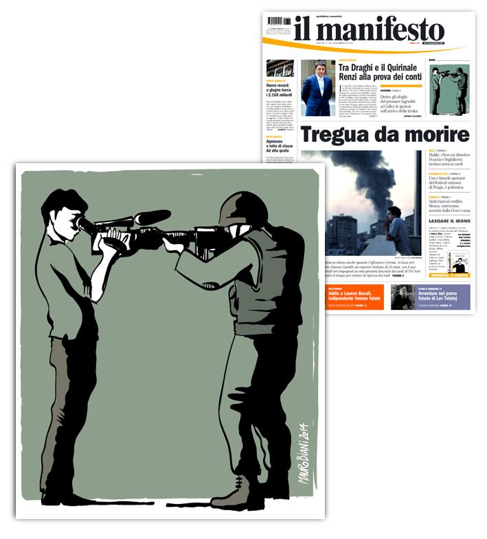 video-reporter-gaza-guerra-il-manifesto