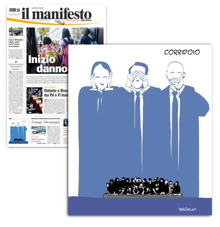 migranti-corridoio-il-manifesto