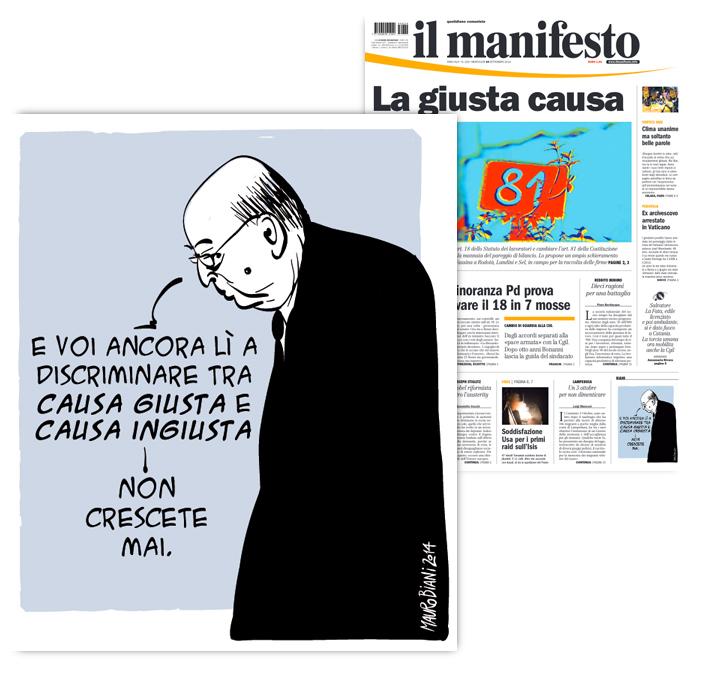 napolitano-articolo-18-il-manifesto