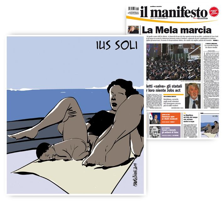 migranti-parto-1-il-manifesto