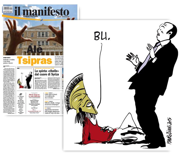 povero-grecia-paura-il-manifesto
