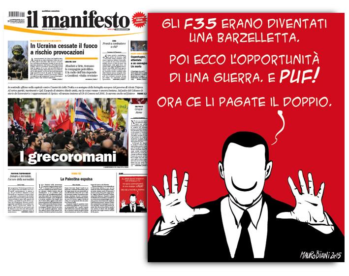 f35-puf-il-manifesto