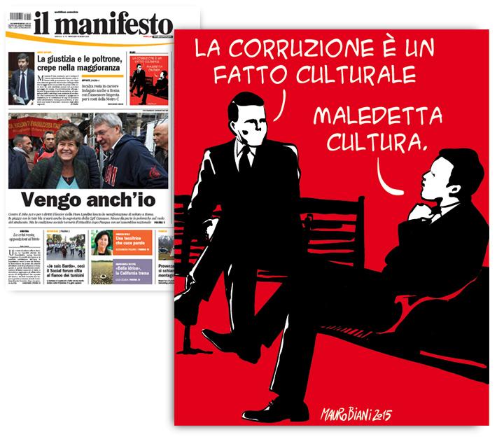 corruzione-cultura-il-manifesto