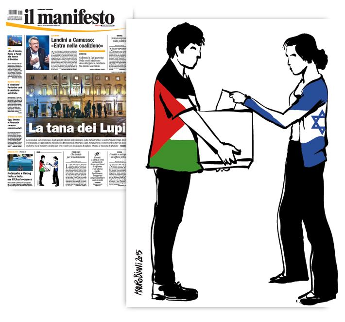 israele-palestina-voto-il-manifesto