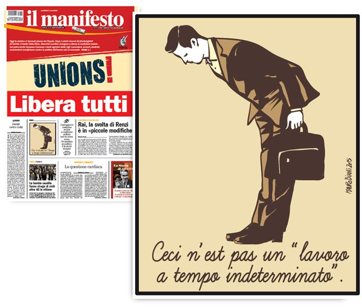 lavoro-tempo-indeterminato-magritte-il-manifesto