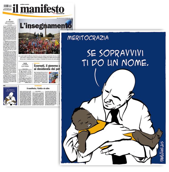 migranti-neonato-nome-il-manifesto