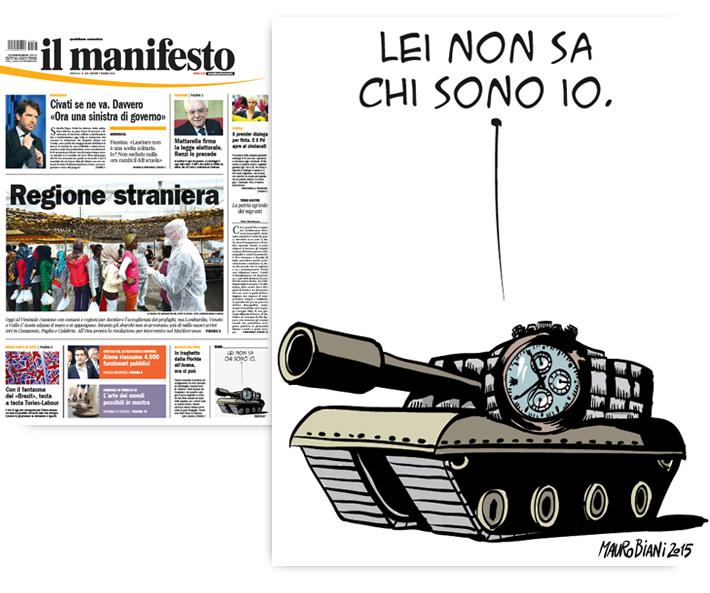 rolex-carro-armato-il-manifesto