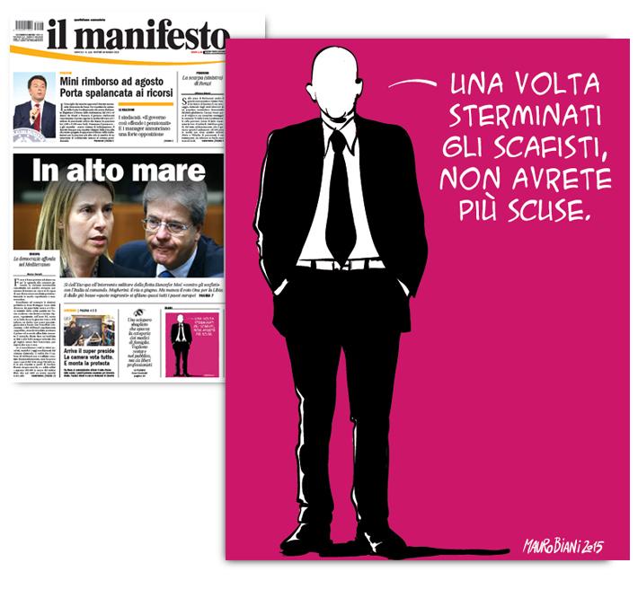 scafisti-migranti-il-manifesto