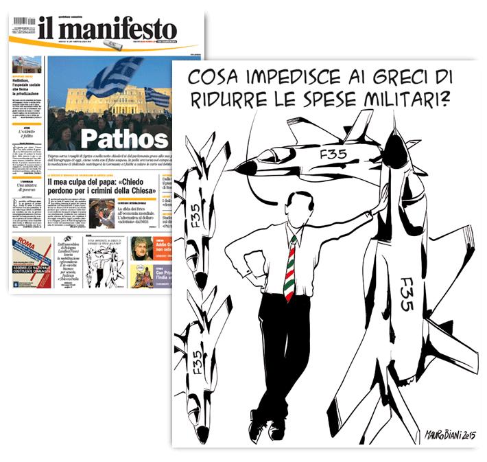 grecia-spese-militari-il-manifesto