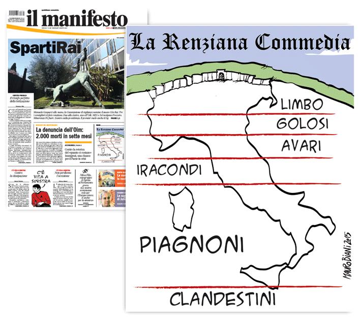 italia-renziana-commedia-sud-piagnistei-il-manifesto