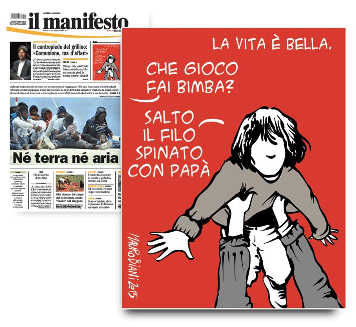 migrante-bimba-scavalca-filo-spinato-il-manifesto
