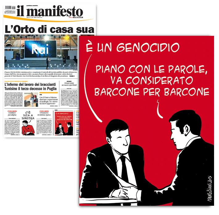 migranti-genocidio-il-manifesto