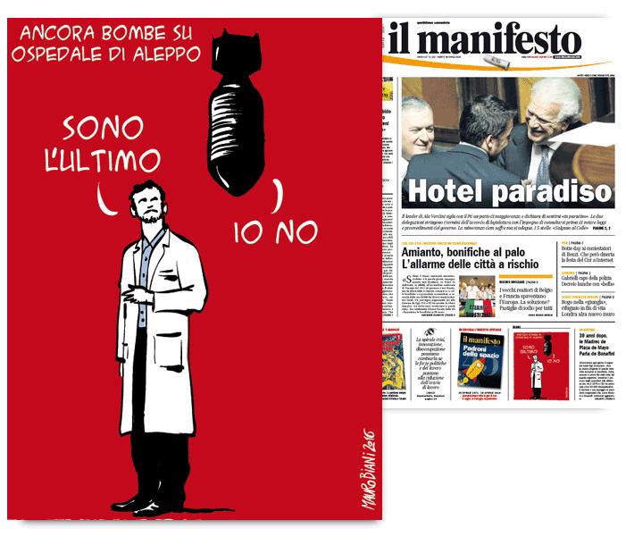 aleppo-bombe-ospedale-il-manifesto