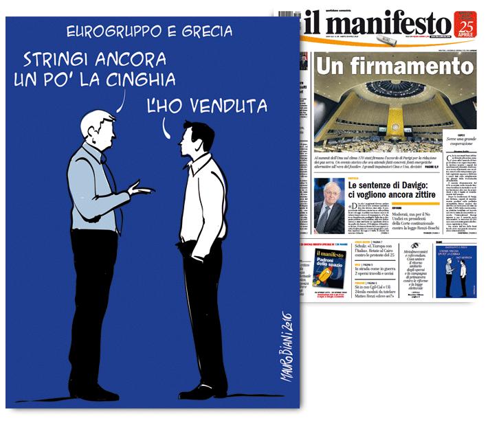 grecia-austerita-eurogruppo-il-manifesto
