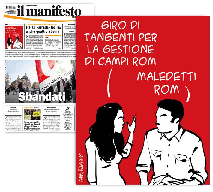 rom-campi-tangenti-il-manifesto