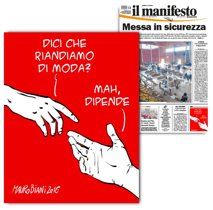 mani-aiuto-il-manifesto