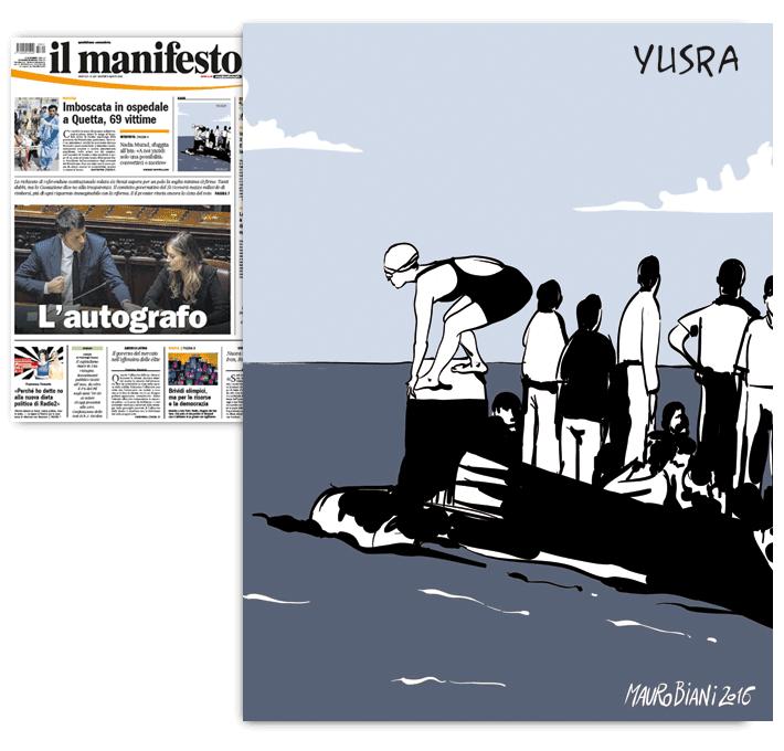 migranti-nuotatrice-olimpiadi-il-manifesto