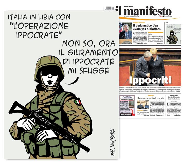 libia-operazione-ippocrate-il-manifesto